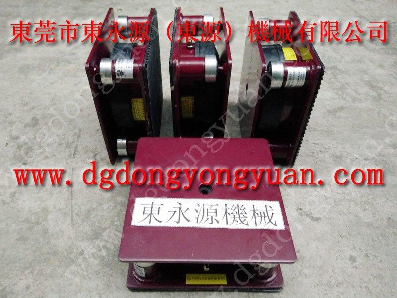 防振好的 冲床减震垫,广告板生产线减振器 找东永源