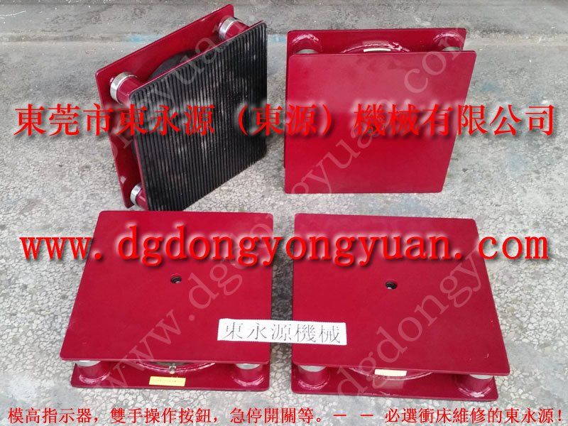 高速冲床减震器批发,防振好耐用的 冲床防震垫 找东永源