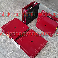 减震效果95%以上 三楼机器防震垫,气体弹簧隔振装置 找东永源