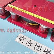减震可达99%的 二楼机械减震垫,橡胶液压裁断机减震气囊 找东永源