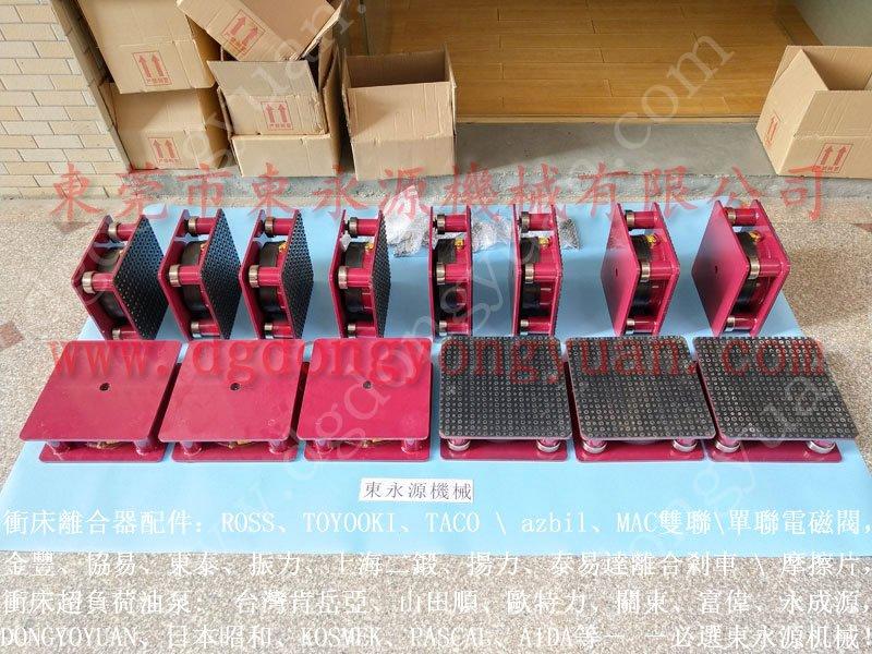 减震效果95%以上 三楼机器防震垫,刺绣机充气式防振垫 找东永源