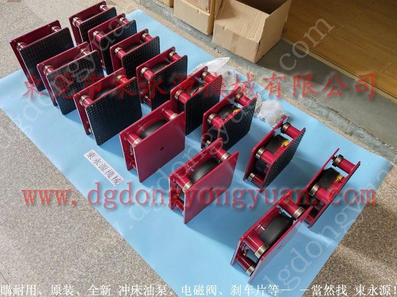 模切机专用橡胶避震器,偏光片模切机避震脚  找 东永源