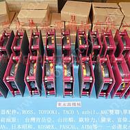 防振效果好 楼上机械避震脚,印刷机减震器装置 找东永源