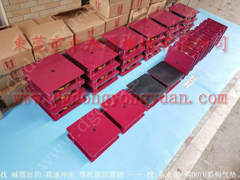 减震好耐用的 楼顶机械减震垫,楼顶机械减震垫 找东永源