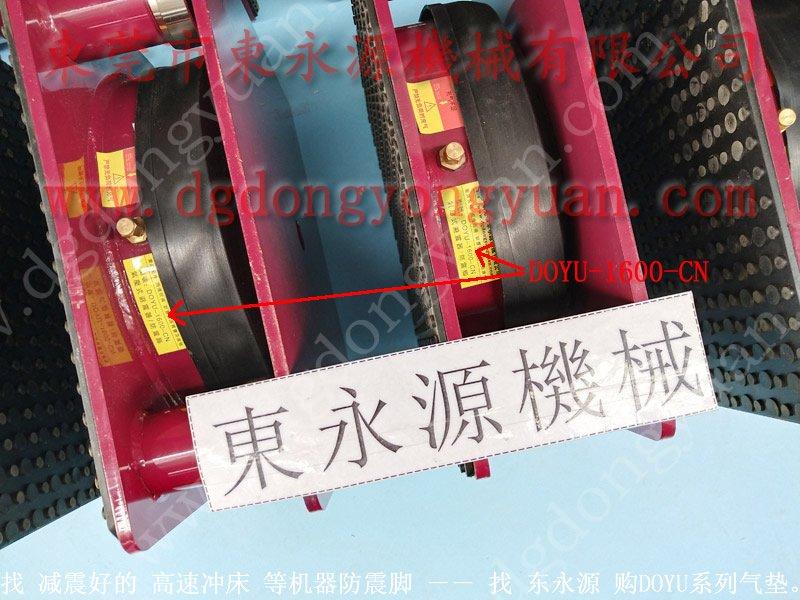 高速冲床减震器批发,防振好耐用的 楼上设备防震脚 找东永源