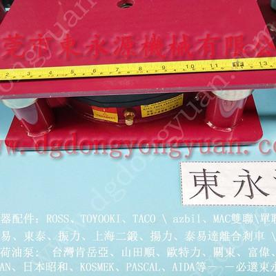 减震效果95%以上 三楼机器防震垫,冲击设备减震脚 找东永源