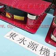 减振好的 冲床避震器,装瓶压盖机减震装置 找东永源