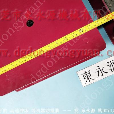 减震质量好的 冲床避震器,气浮隔振震器 找东永源