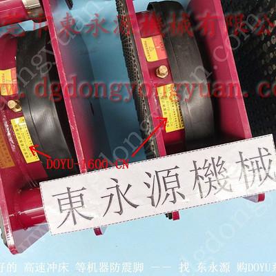 有效减震的 四楼设备防震脚,皮革烫平机减震装置 找东永源