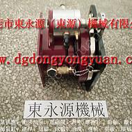 气垫减震器,模切设备防震橡胶垫  找 东永源