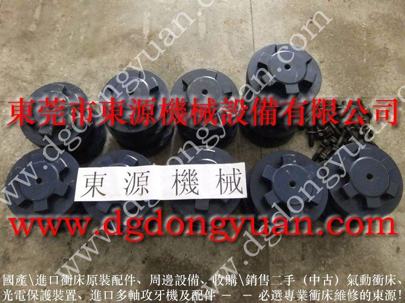 梧锻 高速冲床气垫,大朗针织机减震装置 找东永源