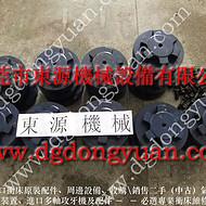 减振效果96%以上 楼上机器隔振垫,松紧带裁切机防震气垫 找东永源