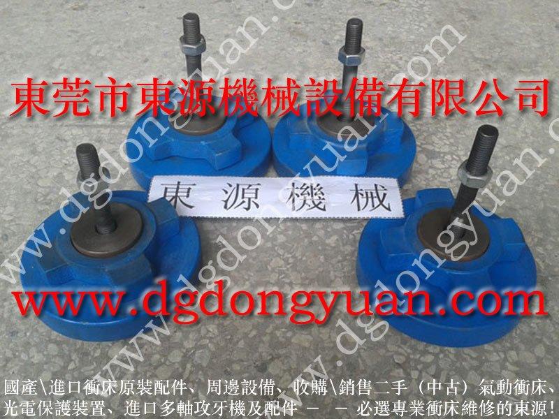 气压式避震器,折弯油压机减震器  找 东永源