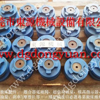 隔振好的 冲床防震垫,设备充气减震器装置 找东永源