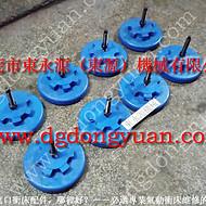 气垫减震器,辅料模切机减振垫  找 东永源