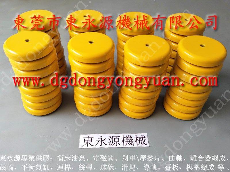 防震效果好 二楼机械减震垫,液压冲床气垫减振器 找东永源