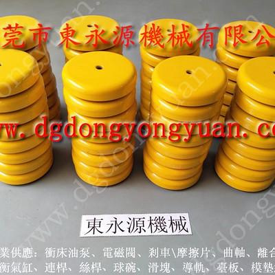 减震好耐用的 冲床减震器,内托冲切机减震器 找东永源