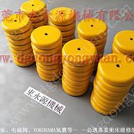 防振好的 冲床减震垫,冲床加工厂设备减震器 找东永源