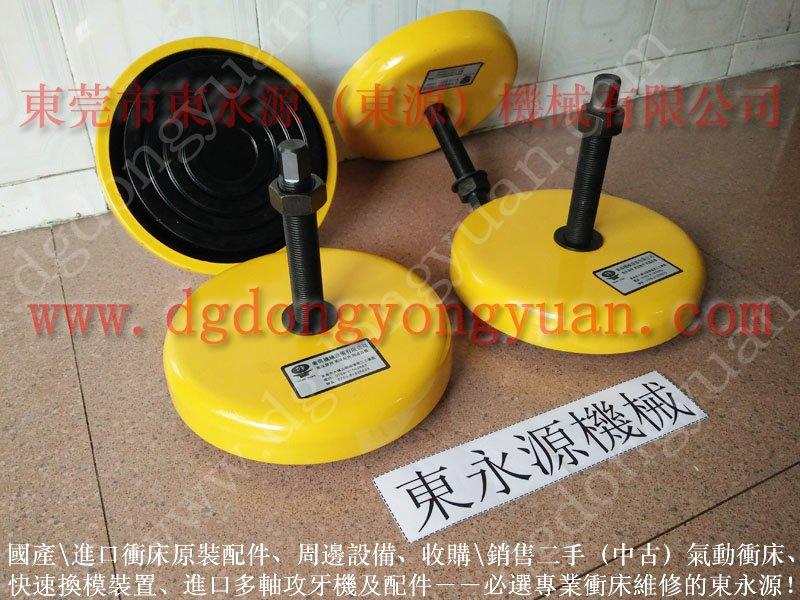 减振效果好 楼上设备防震脚,气垫减震器 找东永源