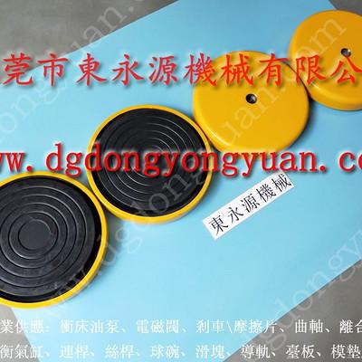减振好的 冲床避震器,楼板机械减震附件 找东永源