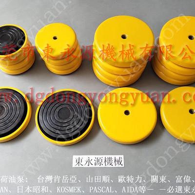 有效减震的 四楼设备防震脚,水杯隔热套油压机气垫 找东永源