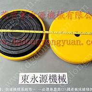 天津 效果好的 拉伸油压机减振器 找东永源
