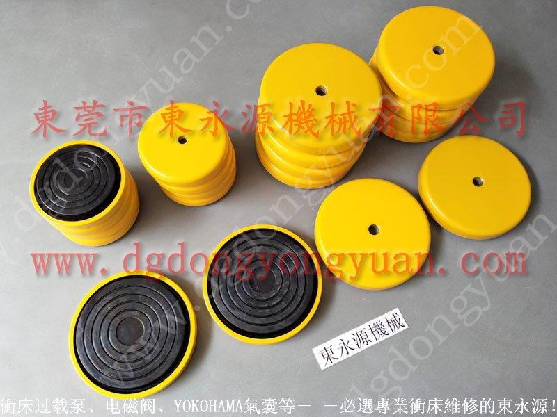 可使用时间长的 冲床减震器,楼上机器震动减震器 找东永源