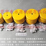 减震好耐用的 冲床减震器,吸塑截断机避震器 找东永源