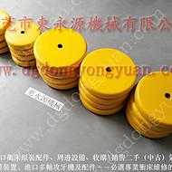 减振效果好 楼上设备防震脚,泡棉液压热压机减振垫 找东永源