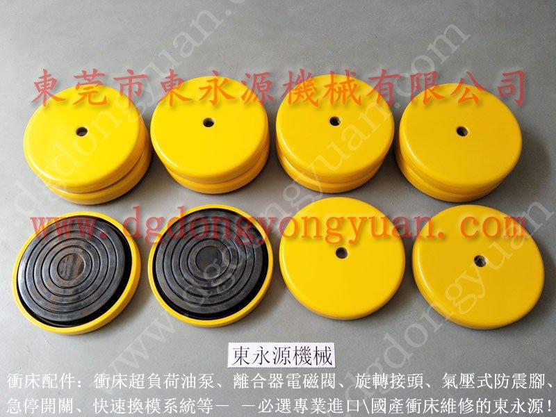 减震可达99%的 二楼机械减震垫,水果吸塑盒冲床气垫 找东永源