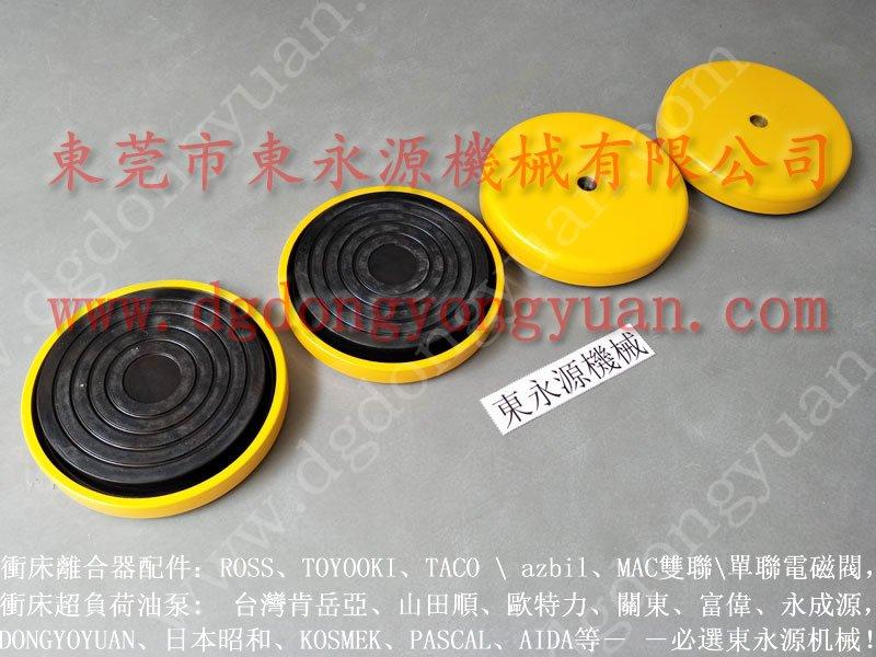减震可达99%的 二楼机械减震垫,模切机橡胶减震脚垫 找东永源