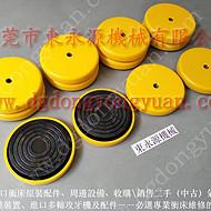 模切机专用橡胶避震器,楼面气垫式减震器  找 东永源