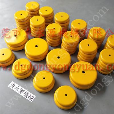有效减震的 四楼设备防震脚,干式变压器防震垫 找东永源
