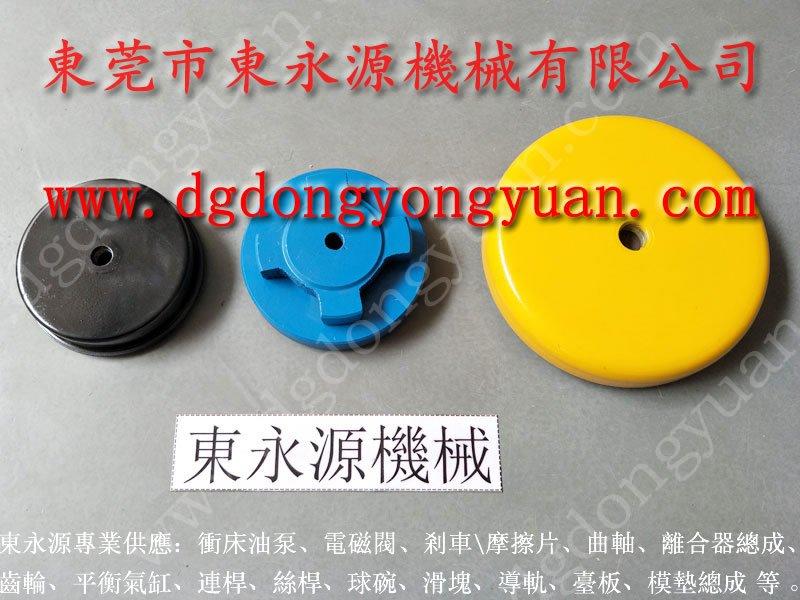 防震效果好 二楼机械减震垫,压延机防振脚垫 找东永源