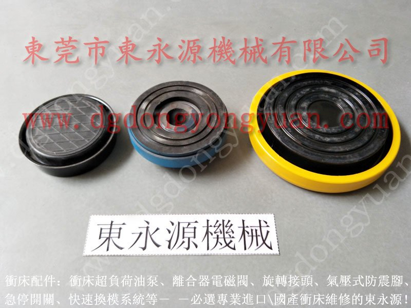 隔震好的 楼上机械避震脚,包装泡棉成型机减振垫 找东永源