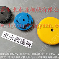 气垫减震器,模切加工机械防振垫  找 东永源
