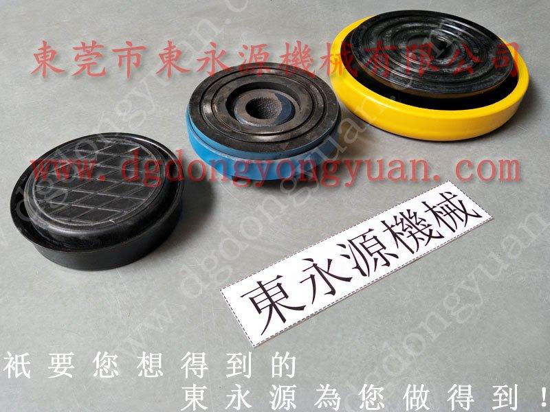 减振效果96%以上 楼上机器隔振垫,瓦楞板裁切机减震脚垫 找东永源