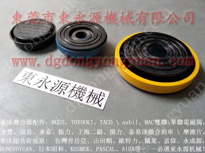 减震效果好 楼上机器隔振垫,锁边机减震器 找东永源