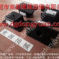 笔记簿打孔机防震脚,减震隔噪好的 充气垫 找东永源