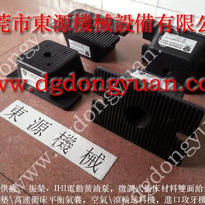 可使用时间长的 冲床减震器,档块式裁断机避震器 找东永源
