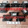 可使用时间长的 冲床减震器,滑台式平面裁断机减震垫 找东永源