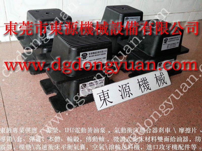 减振效果96%以上 楼上机器隔振垫,电瓶车脚垫减震器 找东永源