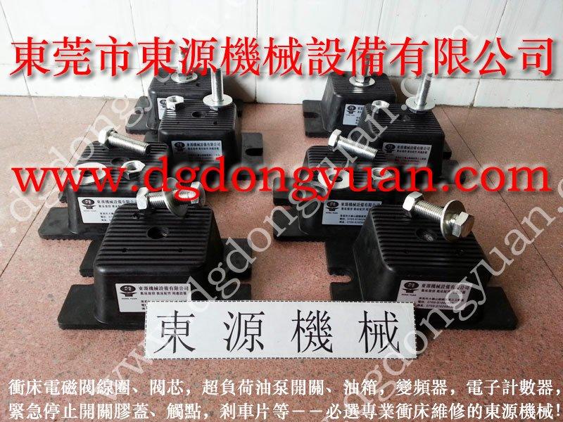 耐用的 楼上机器减震器,胶带厂机械减振垫 找东永源