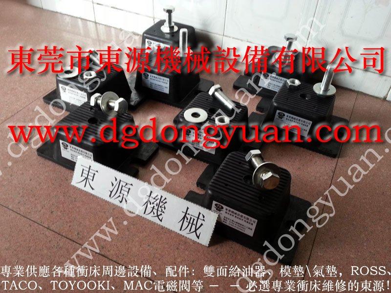 吸塑冲床避震器,油压机空气式减振器  找 东永源