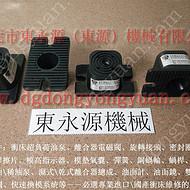 减振效果96%以上 楼上机器隔振垫,EVA拖鞋裁断机避震器 找东永源