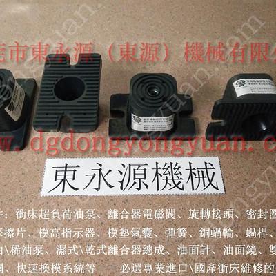 耐用的 楼上机器减震器,DOYU-1200-CH 找东永源