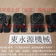 耐用的 楼上机器减震器,冲压设备充气式减震器 找东永源