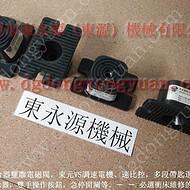 自动整板面膜裁断机减震脚,减震隔噪好的 冲床减震器 找东永源