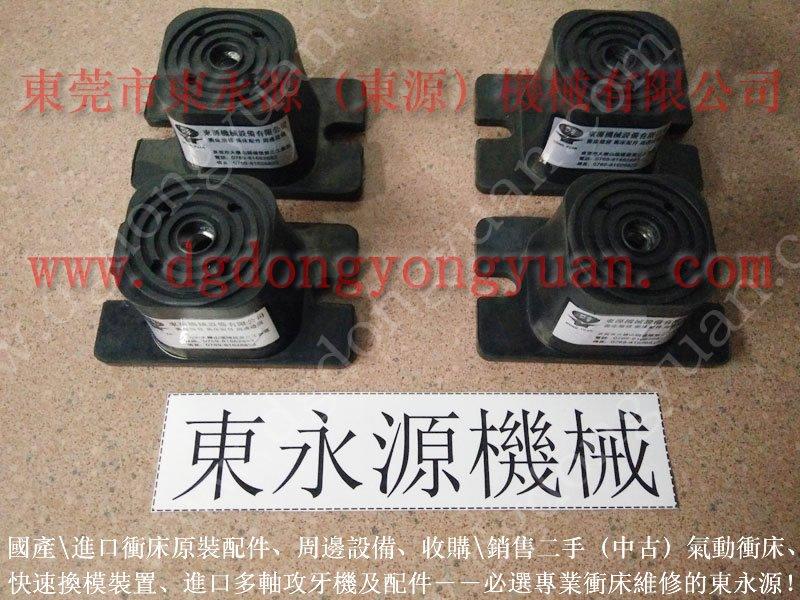 减震效果95%以上 三楼机器防震垫,拉杆商标印刷机避振气垫 找东永源