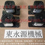 SEYI 冲床充气式防震脚,自动茶叶成型机减振垫 找东永源
